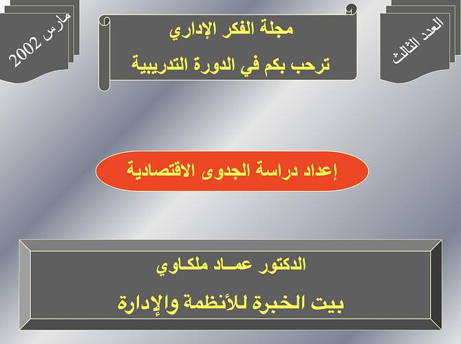 Screenshot 2021-04-05 at 18.10.26