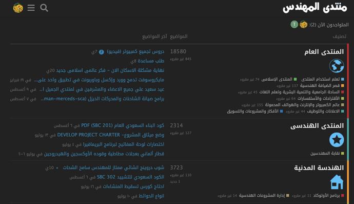 Screenshot 2020-09-14 at 22.19.47