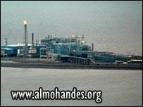 45007540_refinery103i