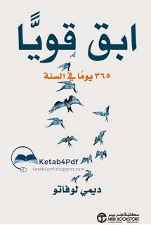 ketab4pdf_blogspot_com-ib9a
