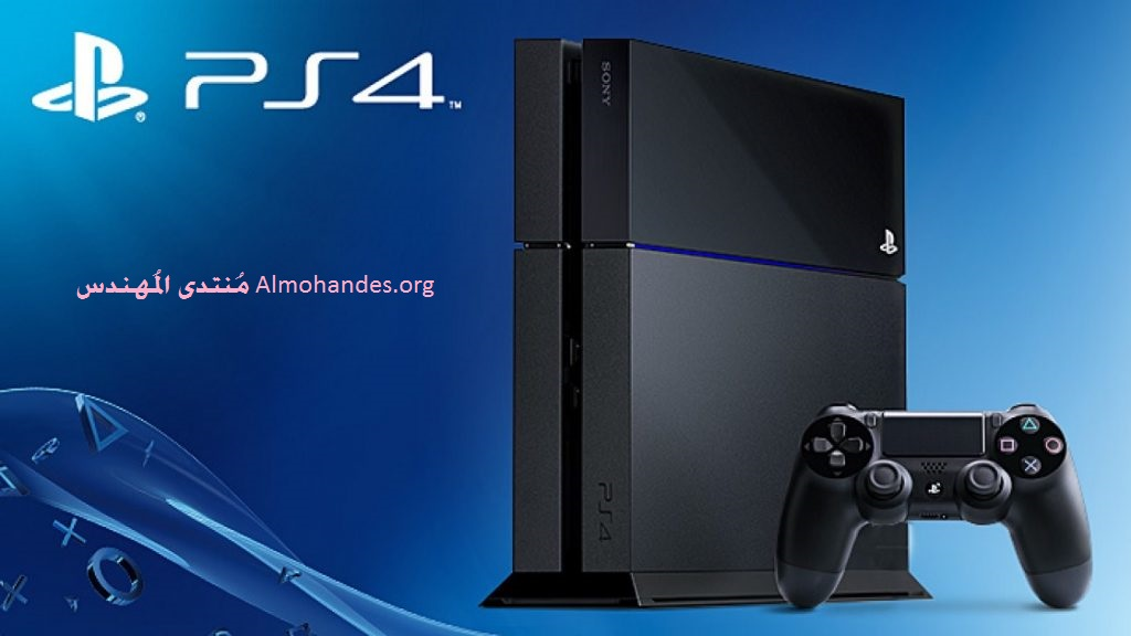 PS4-Console-Wallpaper-1100px-1024x576