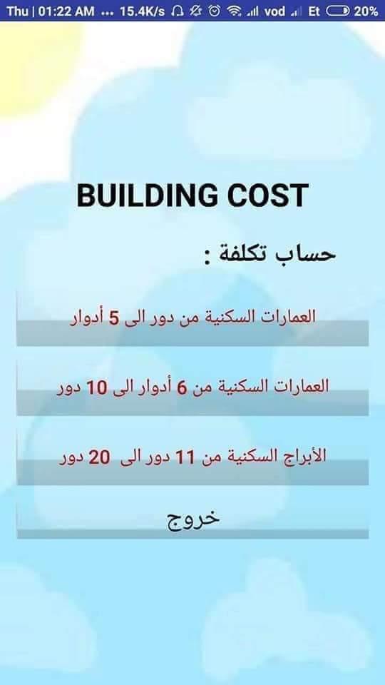 FB_IMG_1539558086932