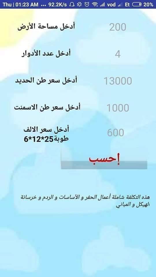 FB_IMG_1539558095859